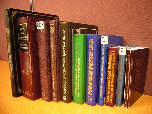 Legal_Dictionaries